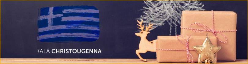 Weihnachten In Griechenland Bilder.Singende Kinder Mit Triangeln Weihnachten In Griechenland